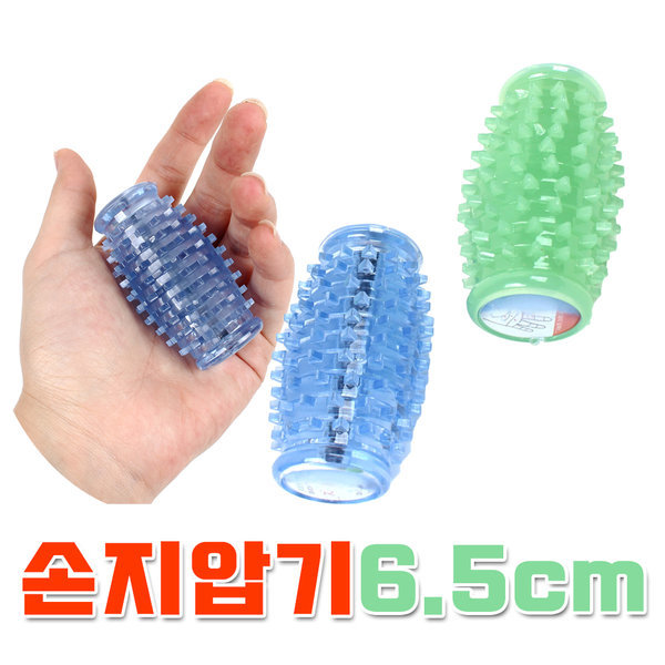 손지압기 6.5cm 손마사지기 혈액순환 손운동 안마기 상품이미지