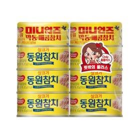 동원_살코기참치+매콤참치_100Gx6+100Gx2
