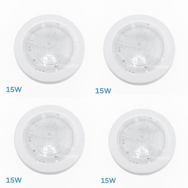 금호전기 (LED 직부등 15w) 현관등 매입등 베란다등 상품이미지