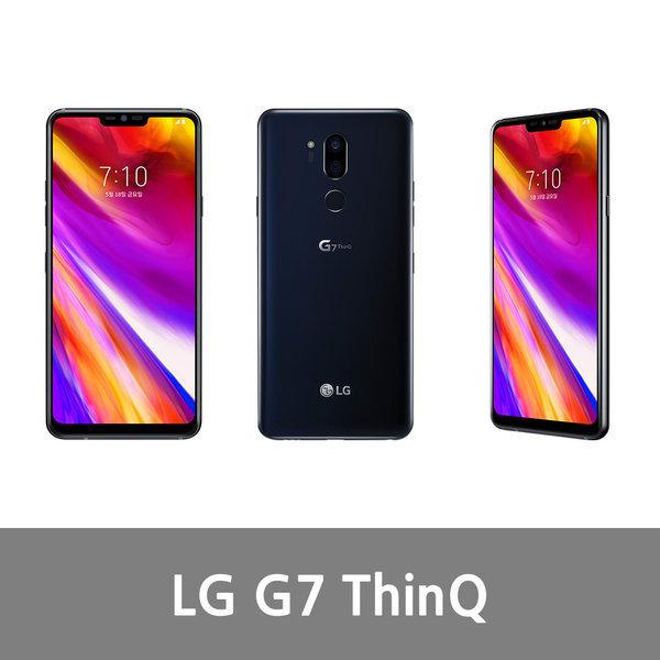 LG V30 / G7 중고폰 공기계 알뜰폰 스마트폰 상품이미지