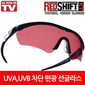 편광선글라스 스포츠고글 낚시 등산 자외선 차단 안경