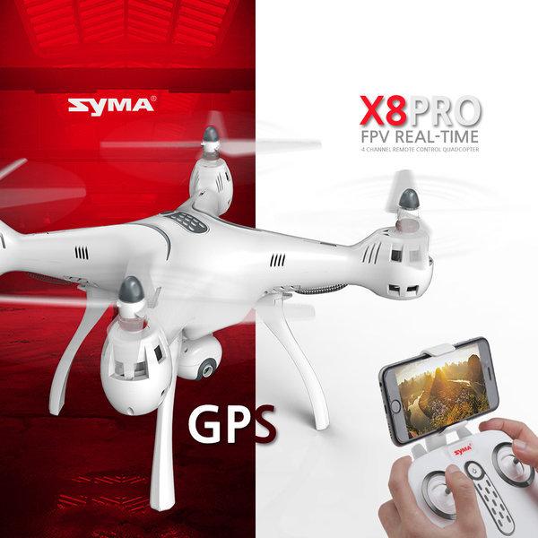 X8PRO 드론 GPS 폴딩카메라 FPV캠 자동호버링 상품이미지