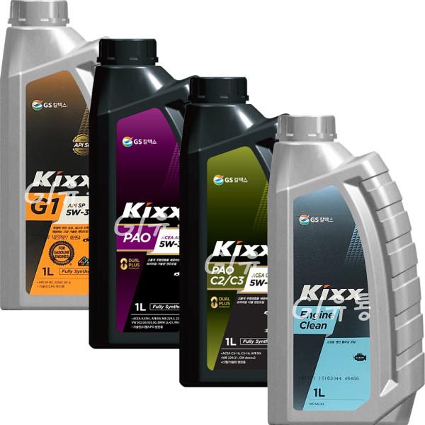 킥스파오 Kixx G1 PAO 5W30 5W40 1L 합성엔진오일 상품이미지