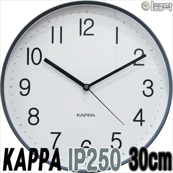 카파 IP250 그레이 슬림라운드 벽시계(30cm)/이클락 상품이미지