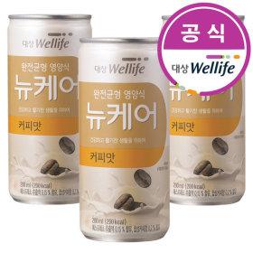 뉴케어 커피맛 200ml x 30캔 환자식 균형영양식