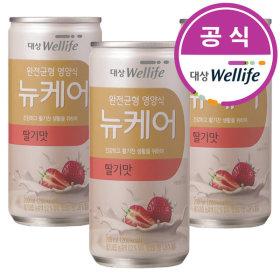 뉴케어 딸기맛 200ml x 30캔 환자식 균형영양식
