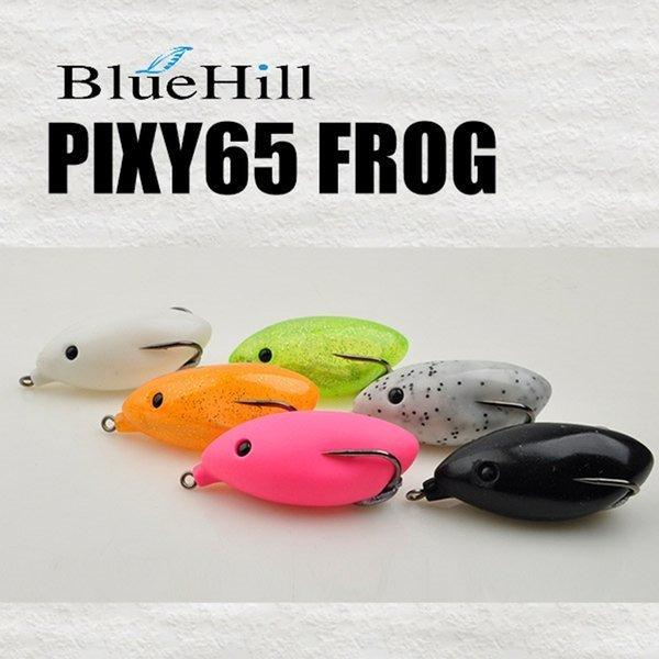 자바낚시 블루힐 픽시65 프로그루어  배스 가물치루어 상품이미지
