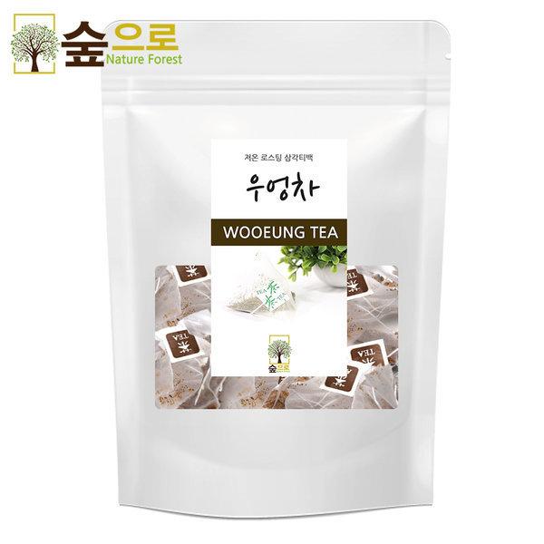 우엉차티백100T 삼각티백/보이차/카카오닙스/루이보스 상품이미지