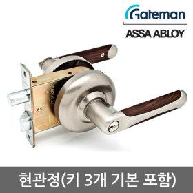 게이트맨 현관정(현관손잡이) 키3개 포함 방화문용