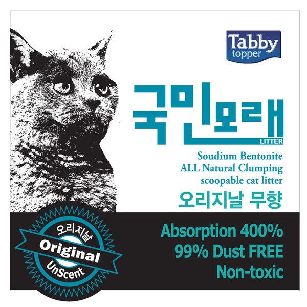 고양이모레/고양이두부모래/퀸오브샌드/국민모래 상품이미지