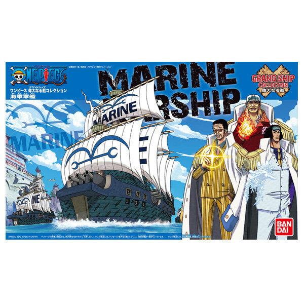 원피스 그랜드쉽 컬렉션/ 마린대장 해군 군함/ 해군함 상품이미지
