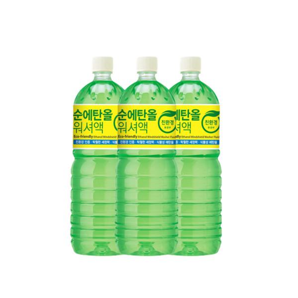 맑고 깨끗한 순 에탄올 사계절 워셔액 1.8L (3개 SET) 상품이미지