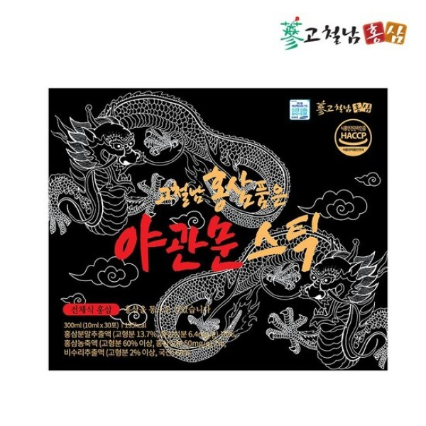 고철남홍삼 품은 야관문스틱 10mlX30포 1박스 상품이미지