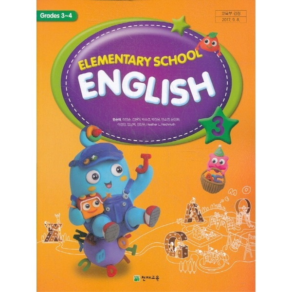 천재교육 초등학교 교과서 3학년 영어 3 (천재 함순애외) (2019년용) 상품이미지
