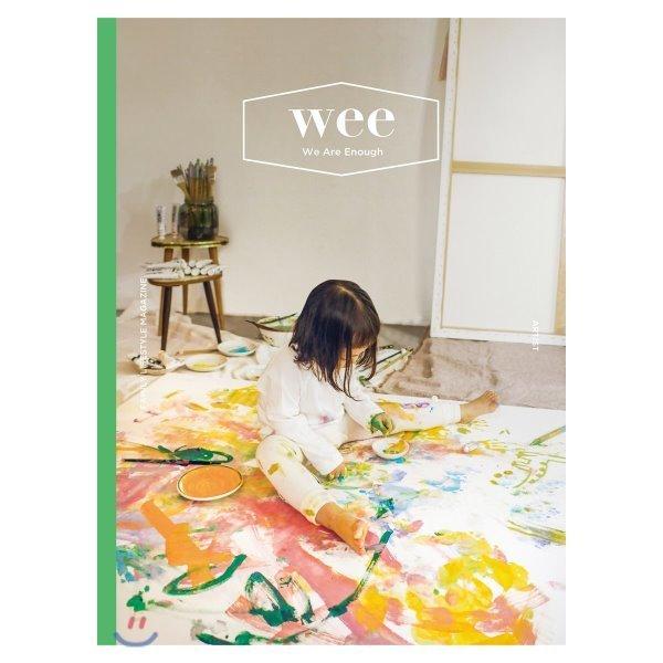 위 매거진 wee magazine (격월간) : 3 4월  2018   어라운드 편집부 상품이미지