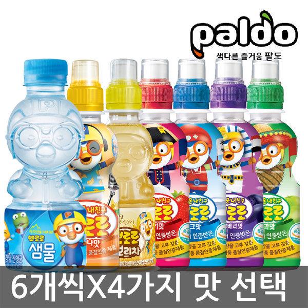 뽀로로음료수 6개x4세트(총24병) 골라담기 음료 상품이미지