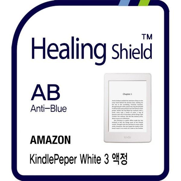 아마존 킨들페이퍼 화이트3 안티블루 액정보호필름1매 상품이미지