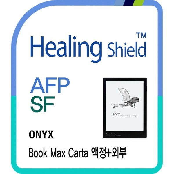 오닉스 북스 맥스 카르타 AFP 액정보호필름 1매+외부 상품이미지