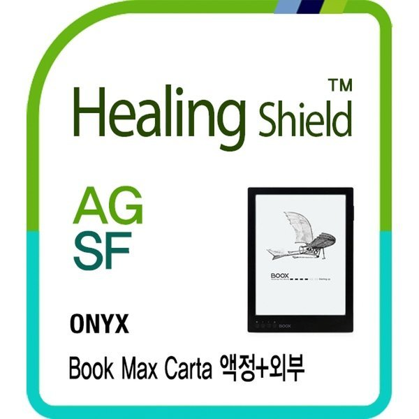 오닉스 북스 맥스 카르타 AG 액정보호필름 1매+외부 상품이미지