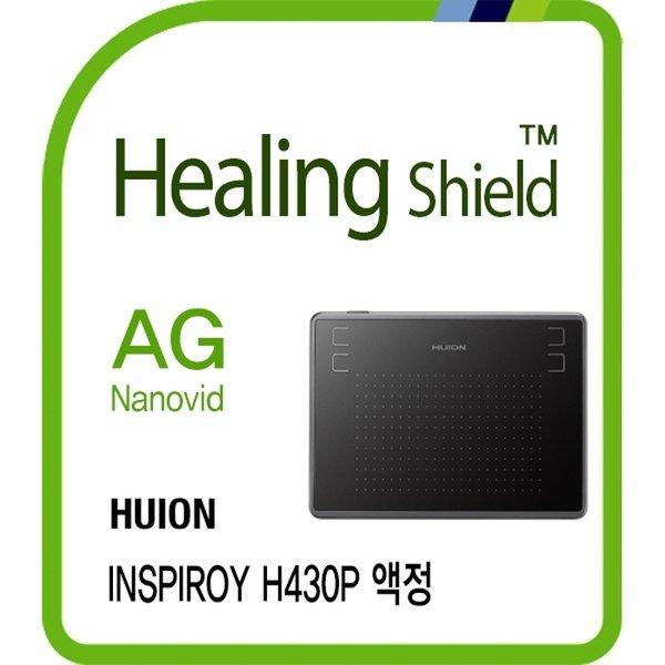 휴이온 인스피로이 H430P 지문방지 액정보호필름 1매 상품이미지