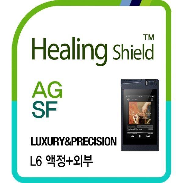 럭셔리 앤 프리시전 L6 AG 액정보호필름 2매+외부 상품이미지