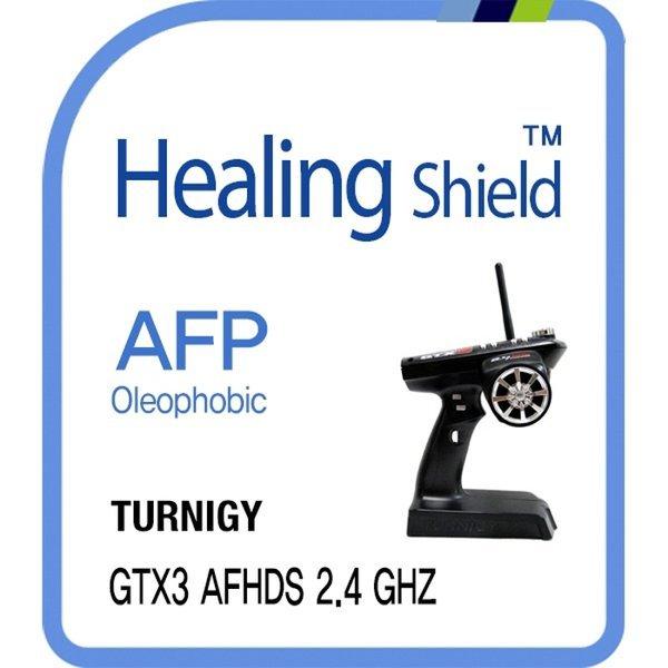 터니지 GTX3 AFHDS 2.4 GHZ 올레포빅 액정보호필름2매 상품이미지