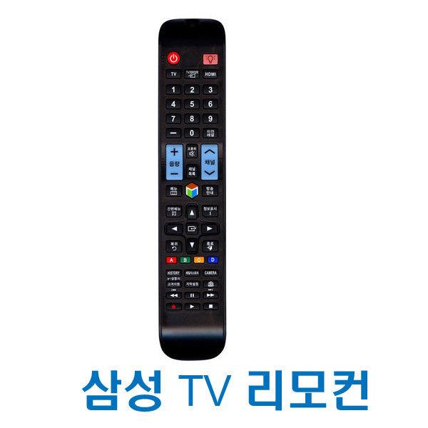 엘지 삼성TV LED LCD PDP HDTV UHDTV 무설정 TV리모컨 상품이미지