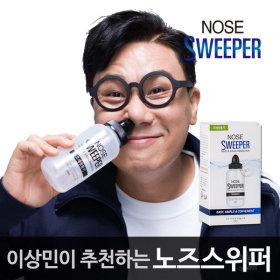 노즈스위퍼 코세척기-1개/이상민 코세척 코세정기