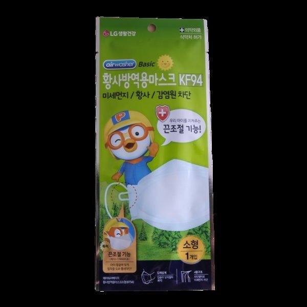 뽀로로 황사 마스크 미세먼지 KF94 일회용(어린이용) 상품이미지
