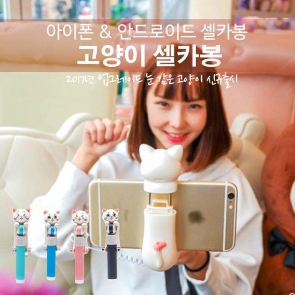 USB 텔레비젼 선풍기 선풍기 미니선풍기 휴대용선풍 상품이미지