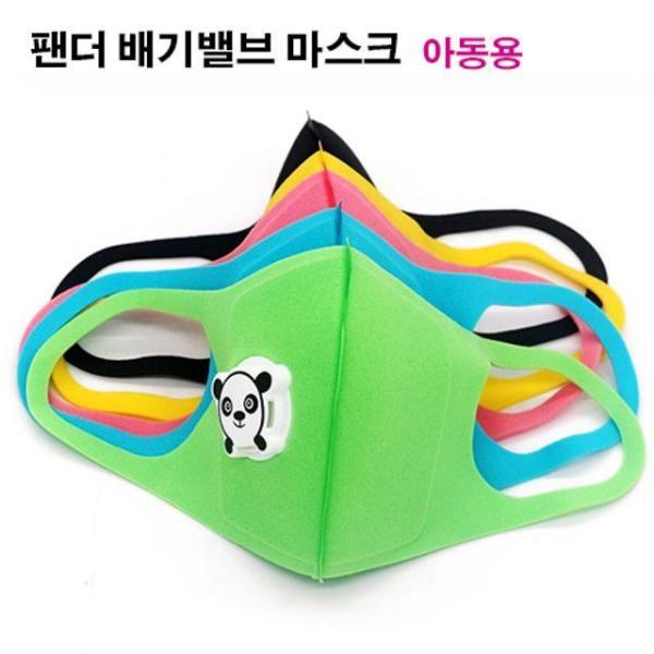 애니가드 어린이 입체 마스크(3매) 상품이미지