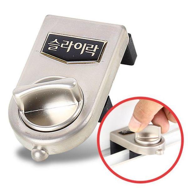 슬라이락G106(일반창문용)/창문잠금장치 방범창 창 상품이미지