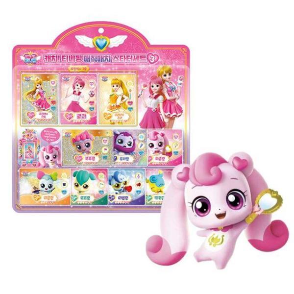 가정용 네일케어 손톱깎이세트 TS-037C 발톱깍이 상품이미지