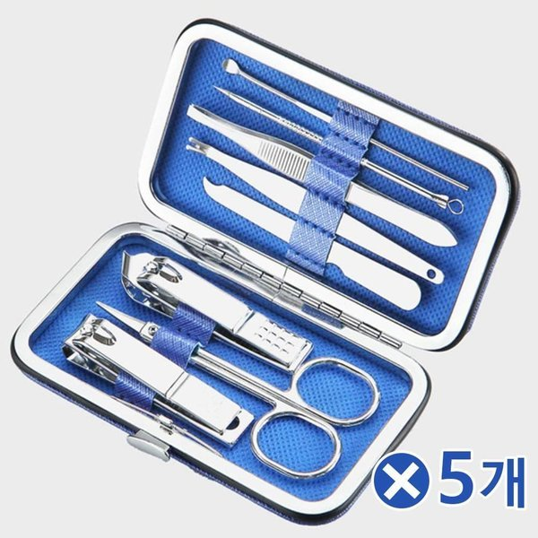 휴대용 네일케어 손톱깎이 8종세트-블루x5개 네일니 상품이미지