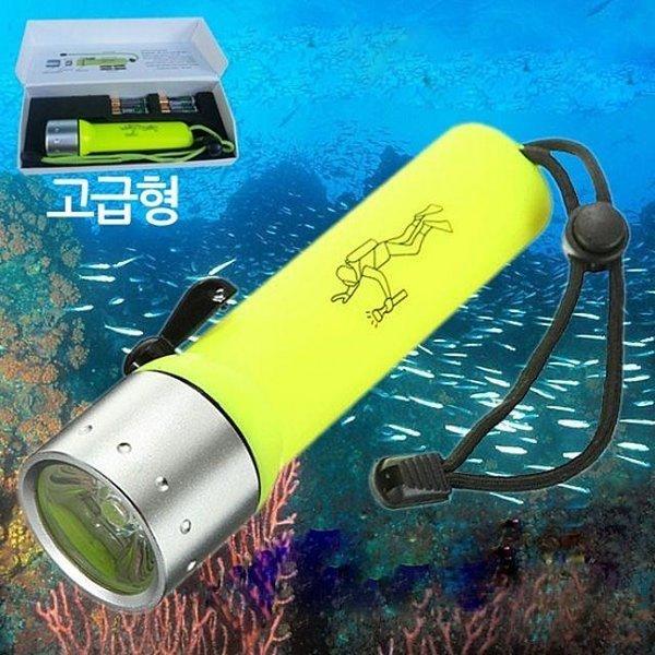 고급형 스노쿨링 잠수후레쉬 CREE 3W LED Q5   스 상품이미지