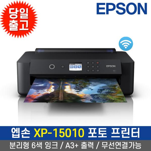 엡손 XP-15010 A3 컬러 잉크젯 포토 프린터 인화기 상품이미지