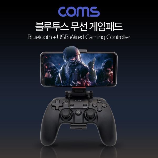Coms USB 조이패드   게임패드   조이스틱   유선컨 상품이미지