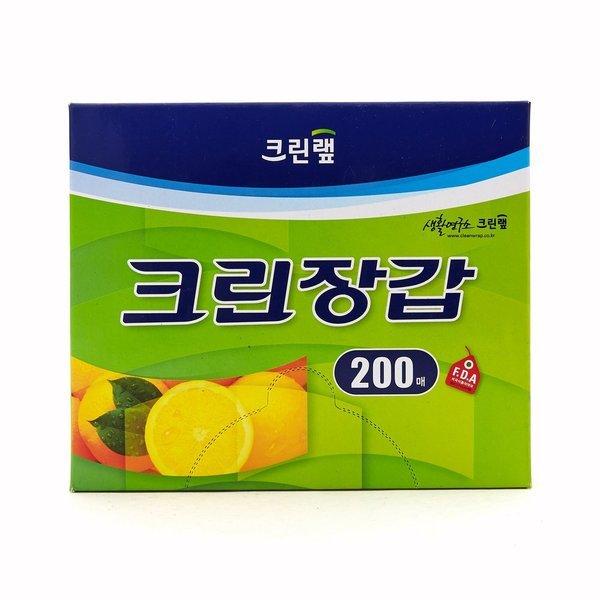크린랲 크린장갑 위생장갑 200매 상품이미지