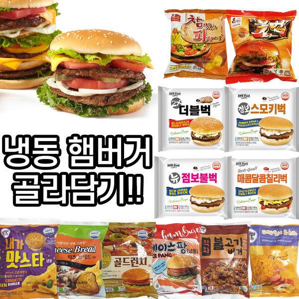 냉동 불벅햄버거 1봉/불벅/PC방/매점/숯불바베큐/치킨 상품이미지