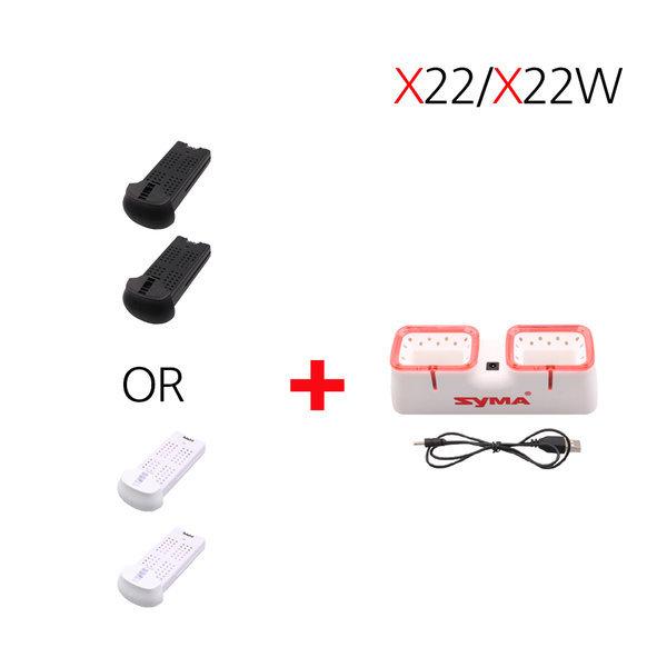 X22W/X22용 배터리2개+멀티충전기 색상 랜덤 발송 상품이미지