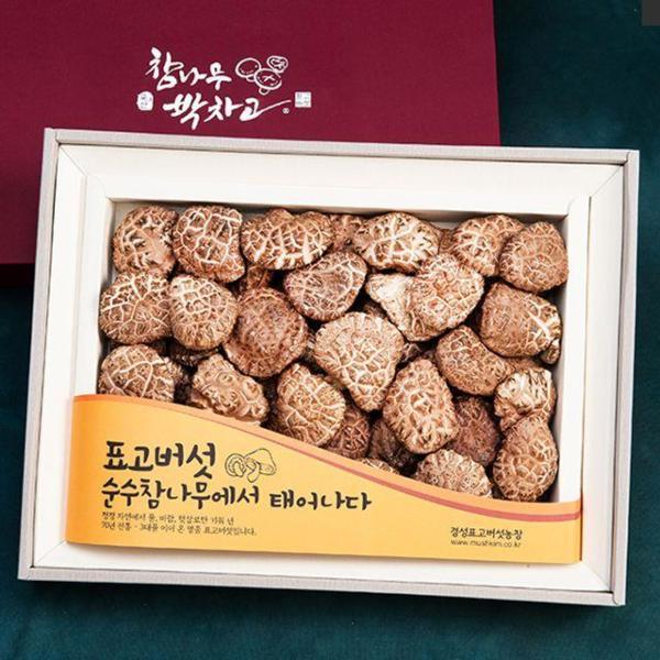 경성표고버섯 천자고 흑화 표고버섯선물세트 명절선 상품이미지