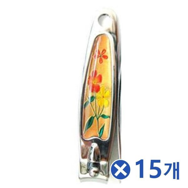 꽃무늬 손톱깍이-색상랜덤x15개 손톱깎이 손톱깎기 상품이미지