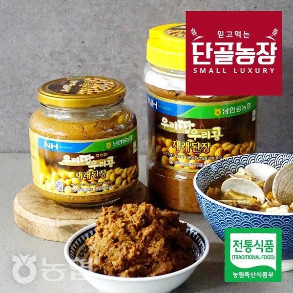 전통식품인증 우리땅우리콩 재래된장 2kg 상품이미지