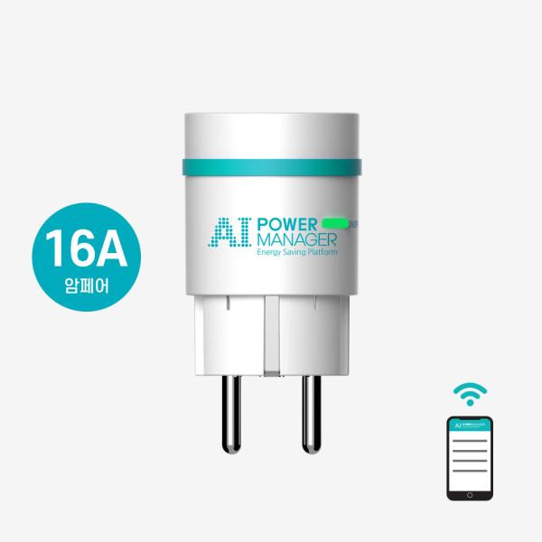 스마트플러그 IoT 콘센트 멀티탭 전기세 타이머 스케줄 상품이미지