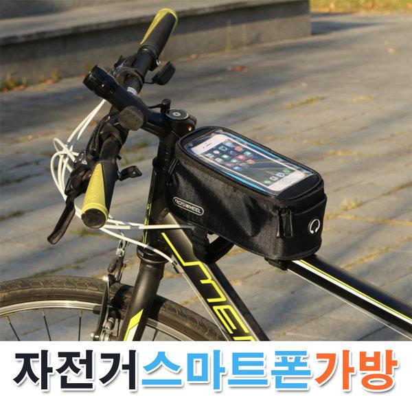 자전거가방 핸들가방 스마트폰터치가방 A타입 거치대 상품이미지