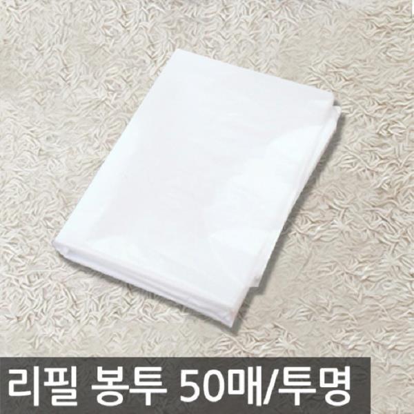 재활용분리수거함 비닐봉투50매-투명 상품이미지