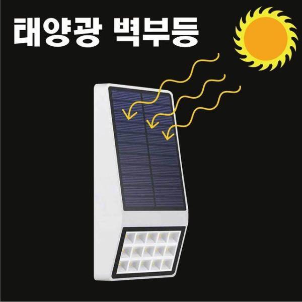 USB 3.0 케이블 A/마이크로 B 1.2M (99337) 상품이미지