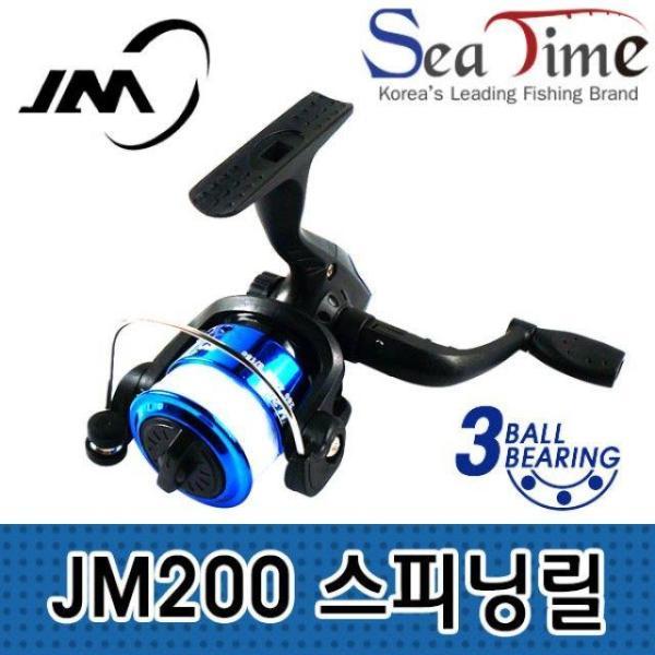 씨타임 JM200 스피닝릴(색상랜덤발송) 바다낚시릴 상품이미지