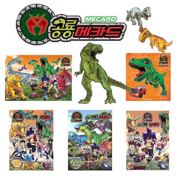 공룡메카드 스티커색칠북/색칠공부/퍼즐/선물/어린이 상품이미지