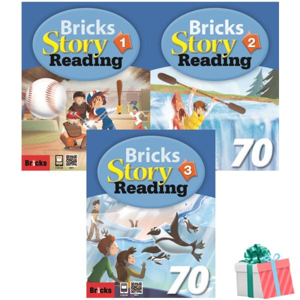 Bricks Story Reading 70 1~ 3권 / 전3권+휴대폰거치대증정 상품이미지